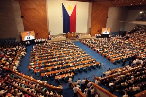 2011_Philippine_State_of_the_Nation_Address