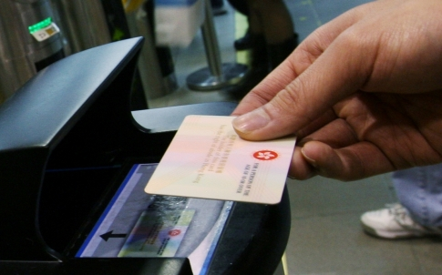 Hong Kong to spend $387M on smart, biometric ID cards | AveAsia