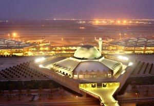 King Khaled International Airport